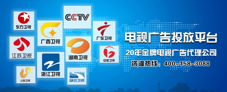 东南卫视广告费用,东南卫视广告刊例,投放东南卫视广告价格,东南